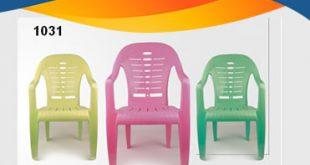 صندلی پلاستیکی دسته دار پشت بلند طلوع
