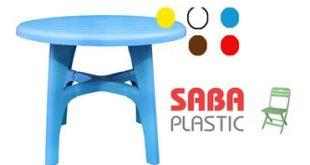 عمده فروشی میز پلاستیکی گرد