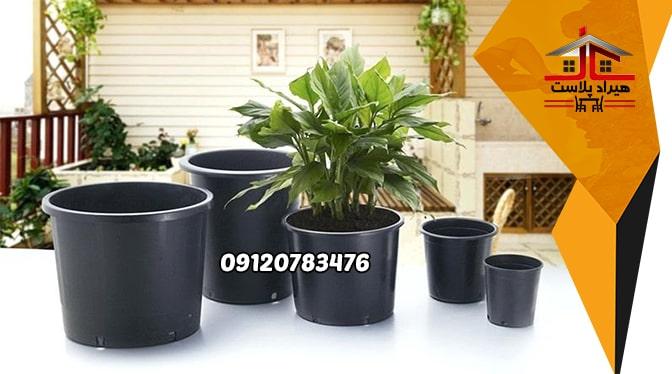 گلدان های پلاستیکی گلخانه