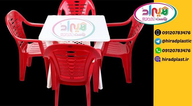 صندلی پلاستیکی راحتی