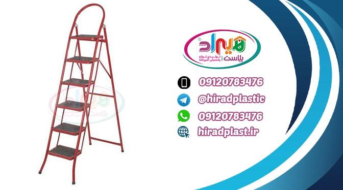 نردبان آلومینیومی خانگی