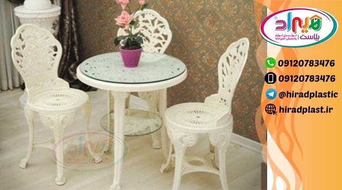 میز و صندلی پلاستیکی ناهار خوری